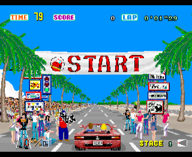 File:OutRun.png